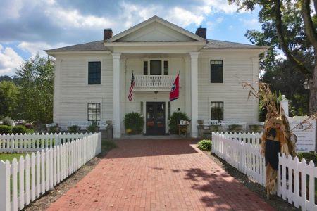 Miss Mary Bobo's Boarding House